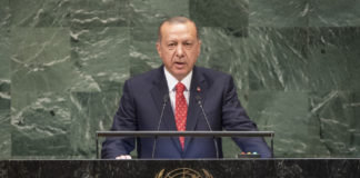 Turkey's President Erdoğan speaks at 74th UN General Assembly