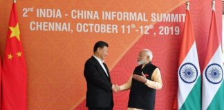 India Relaxes E-Visa Policy For Chinese Citizens