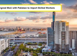 Japan Signed MoU with Pakistan to Import Skilled Workers