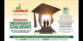 Ehsaas Scholarship Programme
